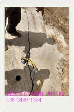 西藏自治阿里基础开挖岩石液压胀裂机-一方成本多少图片