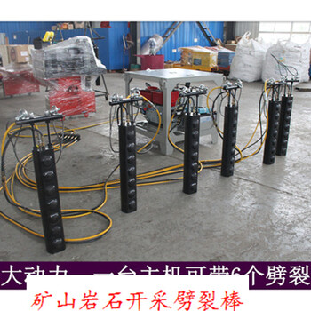 四川自贡铁矿液压裂石机破石设备-厂家供应
