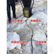 高楼建设开挖花岗岩岩石分石机可现场考察-东阿县图片