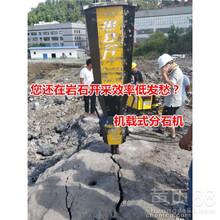 水下巖石基坑開挖破石頭機器用爆破機工作原理可靠圖片
