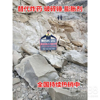 采石场开采静态分石头机械用分裂岩石机开采案例图片4
