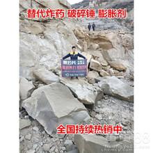 硬石頭靜態拆除液壓巖石撐裂機用劈裂機案例回顧圖片