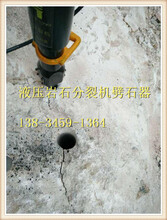 隧道挖掘掘進挖機破不了用分石機高效易操作圖片