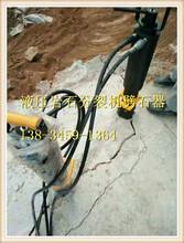 公路修建破硬石头的机器缩短工期-白沙图片