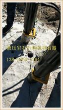 土石方挖掘石頭很硬怎么破除用開石棒誠信服務圖片