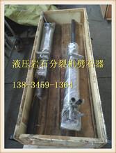 替代爆破岩石破碎劈裂机-汉川图片