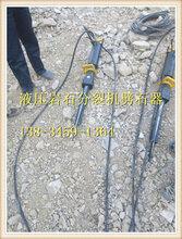 不用放炮如何开山修路破石用岩石破裂机产量很高图片
