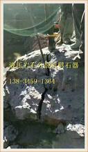分离山体岩石用什么设备效率高不高-浑源县图片