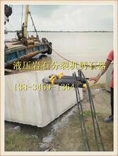 基坑開挖液壓破石機用裂石機器開采方案圖片