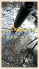 挖破石头免调试分石机配件价格-广河县图片