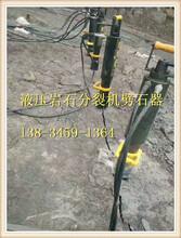 代替放炮开采土石方岩石设备-永泰县图片