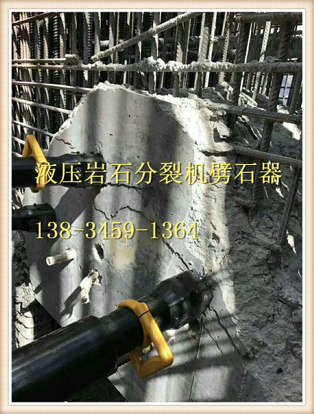 土石方開挖巖石劈裂機用巖石破裂機是什么原理