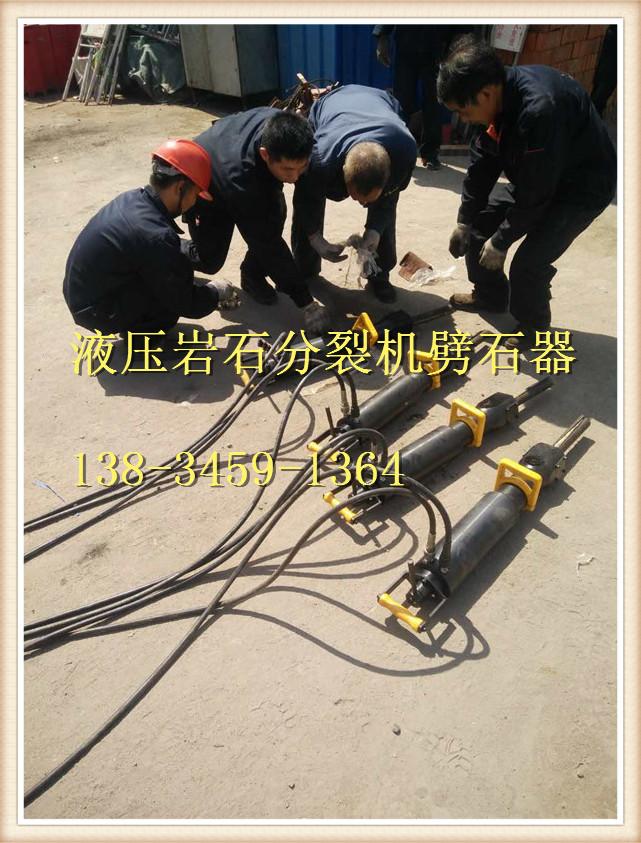 基坑開挖液壓破石機用巖石破裂機誠信服務