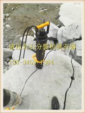 石頭二次破碎巖石劈裂機用裂石機器可安裝調試圖片