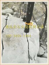 巖石很硬打不動不能放炮劈石機用開石棒購買地址圖片