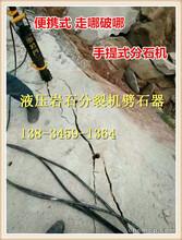 石頭拆除挖機打不動怎么辦用分石器提高效率圖片