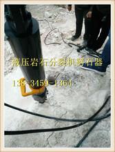 礦山開采劈裂機用液壓撐石機錯過可惜了圖片