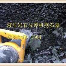 用什么设备破拆土石方成本合算-元朗图片