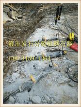 石場板材分裂風鎬電錘太慢用分裂棒基本概述圖片