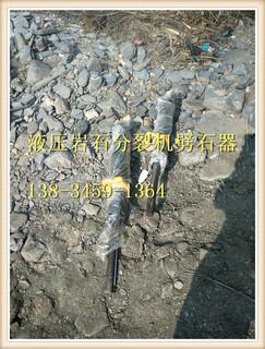 采石场开采静态分石头机械用分裂岩石机开采案例图片3