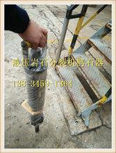 土石方开采房屋开挖岩石大型劈裂机用劈裂机械成本合算图片