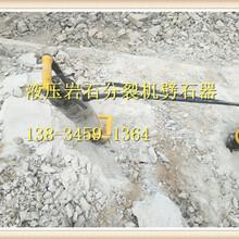 混凝土橋墩水泥樁石頭太硬用分裂巖石機實用嗎圖片