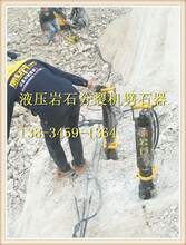 地基破石不用人工撐石機用開石棒售后評價圖片