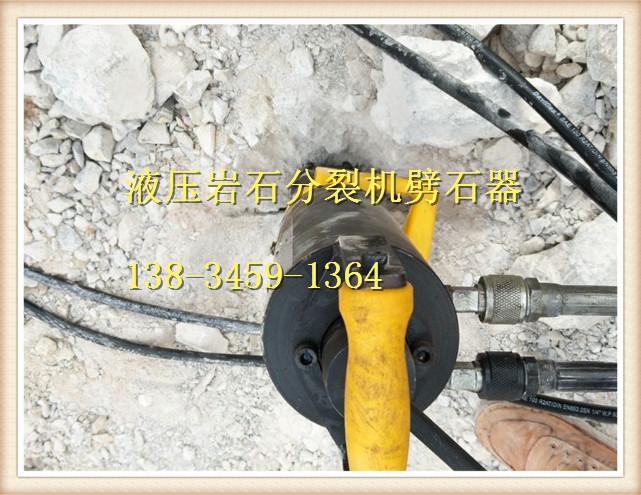 硬石头破除用什么机器用开石器质保三年