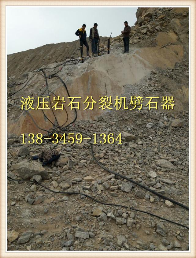 涡阳县岩石拆除破石头机器厂家直销