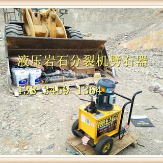 采石场开采静态分石头机械用分裂岩石机开采案例图片5
