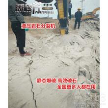 不放炮頂裂石頭開山機用開石器產品簡介圖片