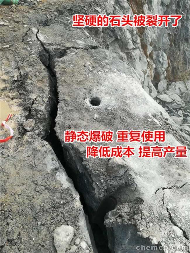 地基巖石破裂分石機用破石頭機器購買地址