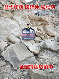 采石场开采静态分石头机械用分裂岩石机开采案例图片6