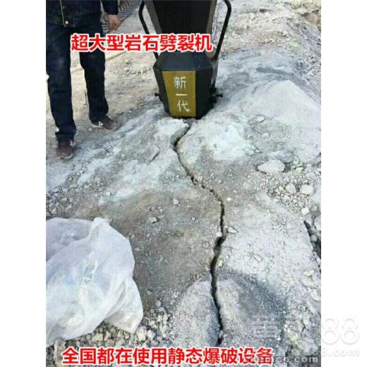 基坑巖石破除石頭機械用破石機器單價供應