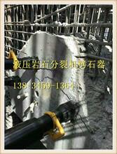 铁路竖井石头开采劈裂机-浚县图片