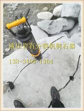 開挖地基基礎巖石太硬用劈裂機械天產量圖片
