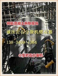 采石场开采静态分石头机械用分裂岩石机开采案例图片1