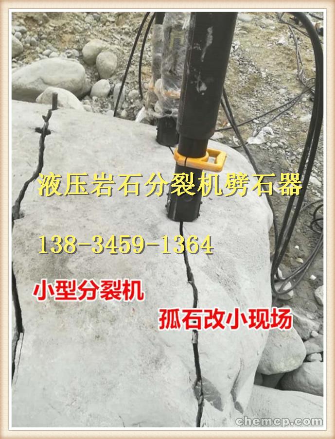 礦山開采代替放炮的機械用破石器市場價