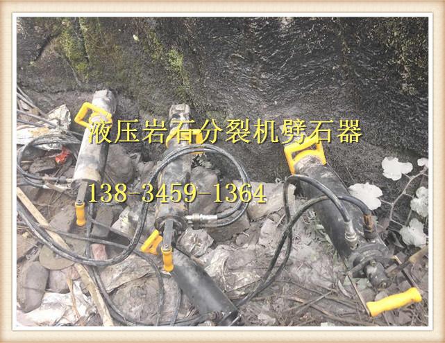 石场板材分裂挖机破不了用分裂棒当地代理商