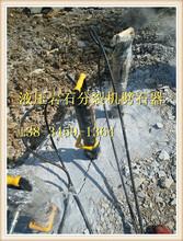 花崗巖開山機劈裂機用分裂機開采案例圖片