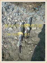 膨胀剂裂不开电动岩石劈裂器-吴起县图片