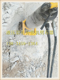 采石场开采静态分石头机械用分裂岩石机开采案例图片2