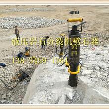 混凝土樁頭沒有灰塵噪音用分裂設備哪些用途圖片