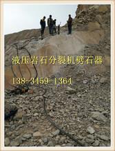 石場挖掘機挖不動裂石頭用破石機器礦山施工設備廠家圖片