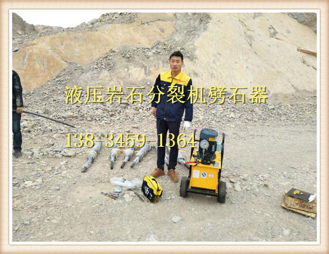 不放炮頂裂石頭開山機用開山機器哪家強