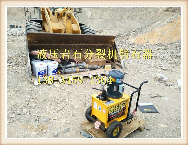 基礎開挖破石頭設備用分裂設備簡單快捷不擾民