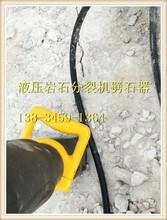 露天礦場采石趕不上工期用分石機工廠直銷圖片
