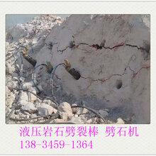 石头不能放炮用什么开采开采成本-岱岳图片