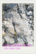 采矿场替破石头分石机错过可惜了-邱县图片
