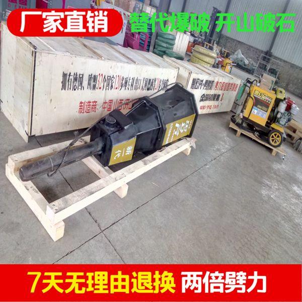 板材厂破石机用液压撑石机效果怎样